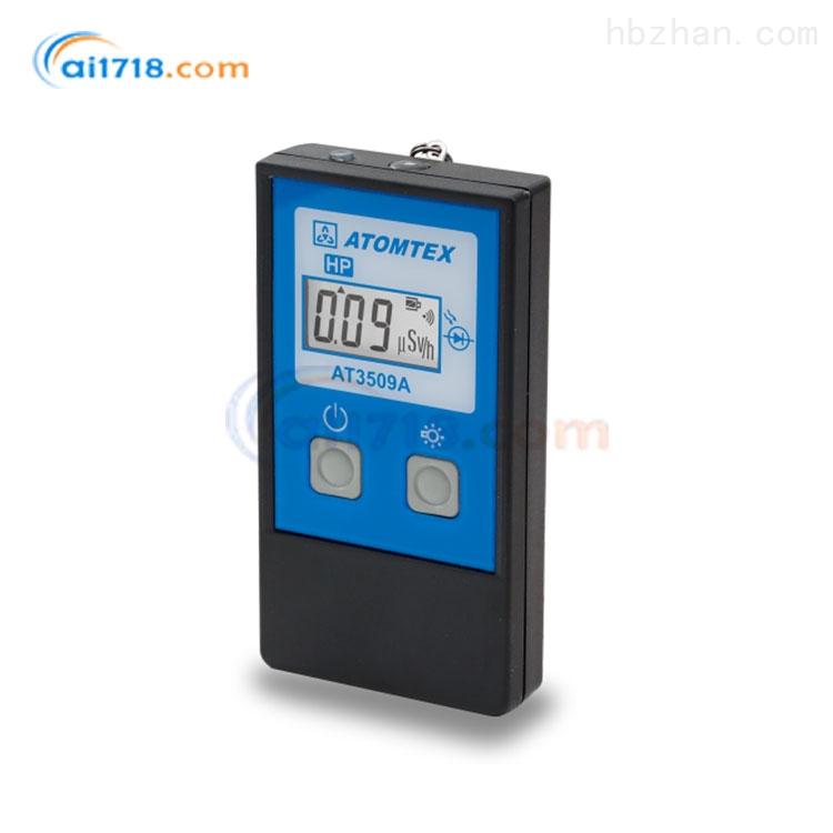 AT3509个人剂量仪