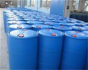 緩蝕阻垢劑廠家 價格價格單