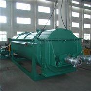 ZPG-2000真空耙式幹燥設備