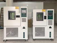 厂家直销高低温循环试验箱
