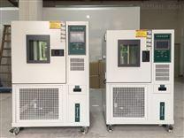 長陽高低溫試驗箱,可程式恒溫恒濕試驗機