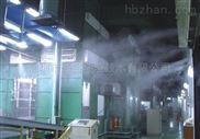 餐厨垃圾处理厂喷雾除臭雾化降温系统价格优惠