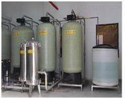 15m3/H全自动软化水系统
