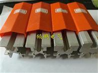 800A重三型安全滑觸線