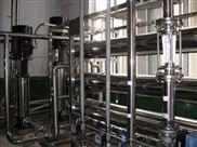 HT-NF-草甘膦雙甘膦母液脫鹽濃縮用納濾膜betway必威手機版官網