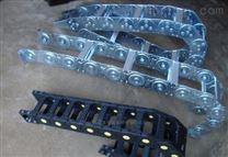 電子機械betway必威手機版官網鋼製拖鏈抗壓封閉鏈條
