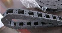 機床橋式工程拖鏈機械不鏽鋼式拖鏈