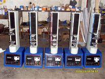 十堰拉力試驗機高天廠家 鋁材延伸測試機