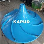 混合水处理工艺1.1KW双曲面搅拌机GSJ-1000