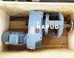 供应双曲面玻璃钢叶轮搅拌机GSJ-2000-4.0