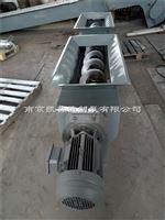 U型管道式螺旋输送机 可定制长度及管段直径