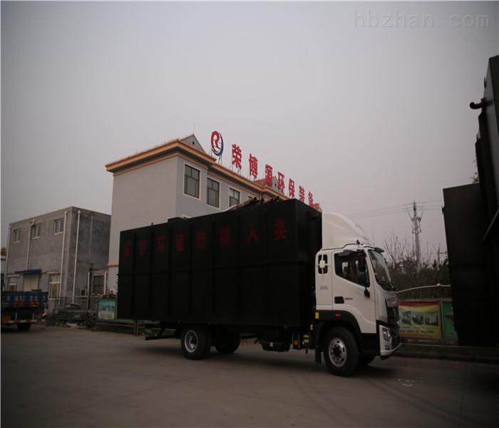 城镇农村生活废水全自动一体化处理设备