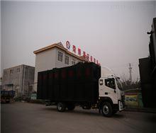 RBA云南旅游景区生活污水处理设备