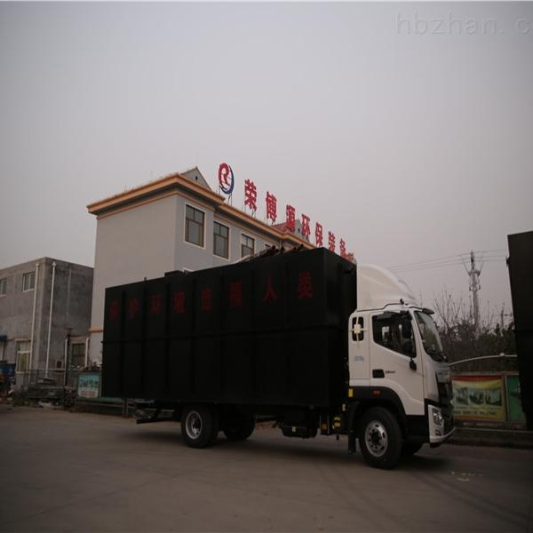 美丽新农村生活污水一体化处理设备制造商
