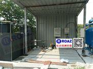 湖南医院废水处理设备   医疗废水处理