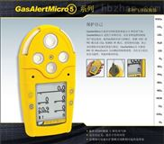 BW M5二氧化硫氣體檢測儀