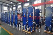 耐高温高压全焊接板式换热器