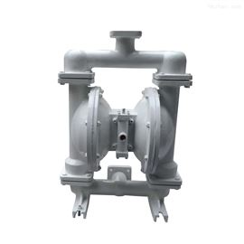 QBY型铝合金气动隔膜泵