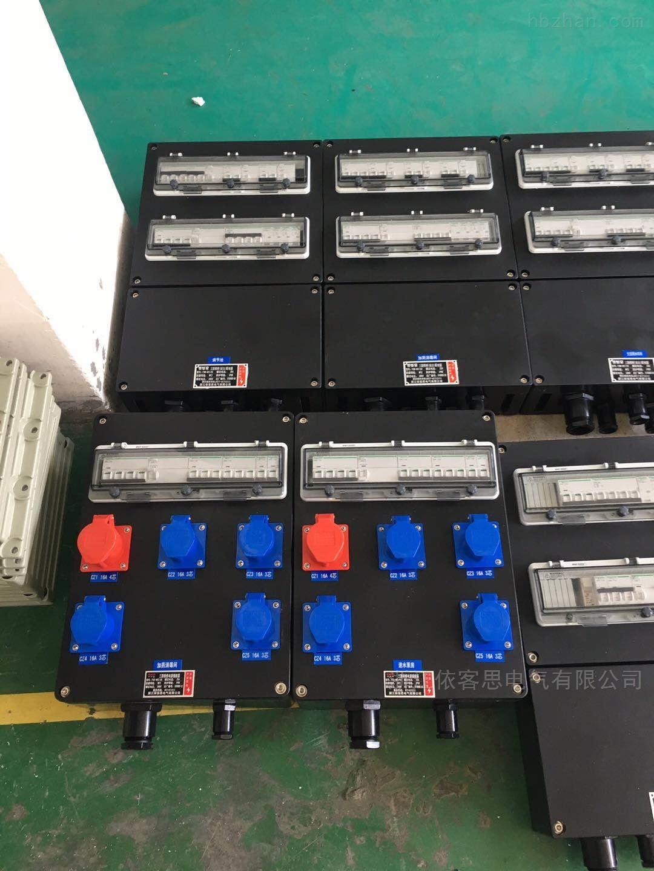 FXX-4K三防检修电源插座箱-防水防尘控制箱