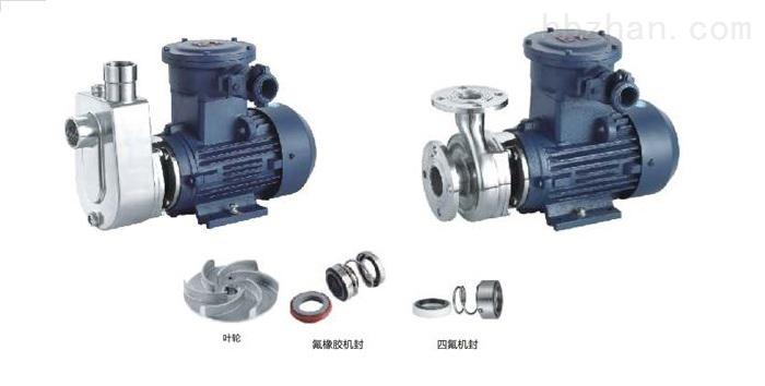 50WB15-18小型不锈钢离心泵