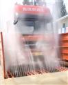 忻州工地洗车机洗轮机车辆冲洗设备