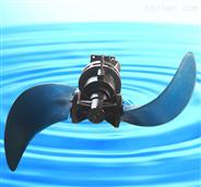 潛水低速推流器高速