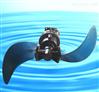 潜水低速推流器高速