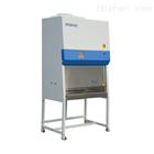 BSC-1500IIA2-X博科双人半排生物安全柜厂家