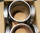垫片厂家报价 规格定制 不锈钢缠绕垫片