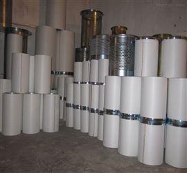 寿力空压机油气分离滤芯250028-244