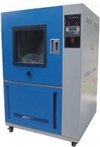 武漢科輝SC-800防塵及耐塵試驗測試箱
