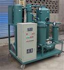ZJD-80润滑油除水专用真空滤油机