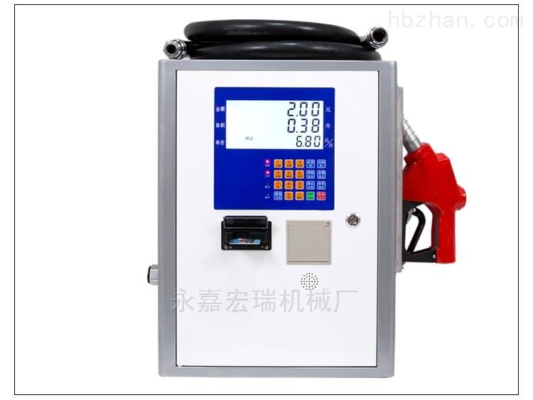微型IC卡加油机