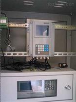 雷竞技官网手机版下载数据采集传输仪
