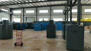 25t/d一体化生活污水处理设备