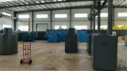 来宾地埋式一体化污水处理设备照片