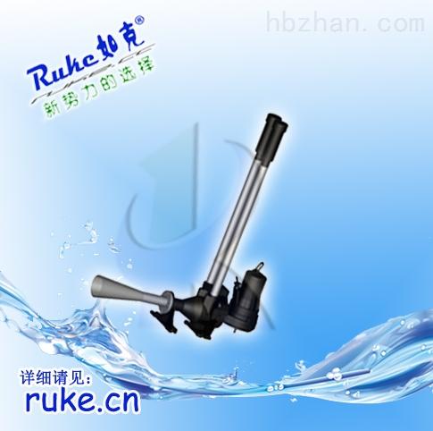 QXB0.75如克 深水自吸式潜水射流曝气机 自耦式
