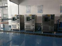 电子高低温交变温热试验箱高天制造厂家