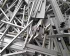 优质废旧不锈钢回收公司