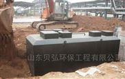 新農村建設污水處理設備廠家