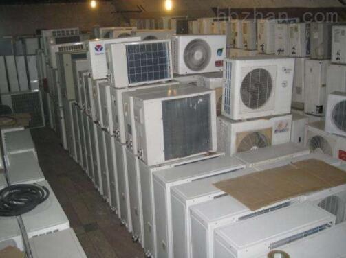 废旧空调回收