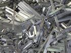 山西废铝回收价格-公司