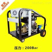 移動式熱水高壓清洗機