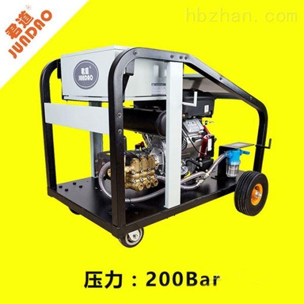 汽油机高压清洗机小型_B4517小区下水管道疏通汽油驱动清洗机B4517-广州林君机电设备有限 ...
