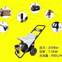 移动式电动高压清洗机