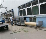辽宁塑料造粒机废气净化设备