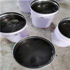大庆生产单组份环氧沥青漆厂家