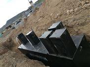 江西萍乡地埋式一体化污水处理设备介绍