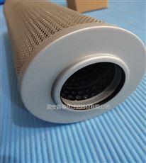 HDX-250*20黎明液压油滤芯HDX-250*20