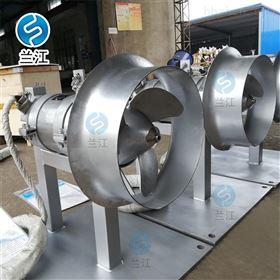 QJB0.85/8-260/3-740潜水搅拌机价格